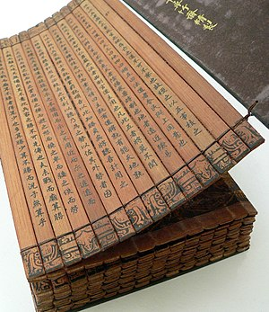 Bookbinding - The binding of a Chinese bamboo book (Sun Tzu's The Art of War)