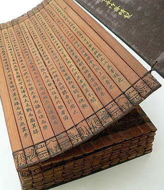 Book - A Chinese bamboo book meets the modern definition of Codex
