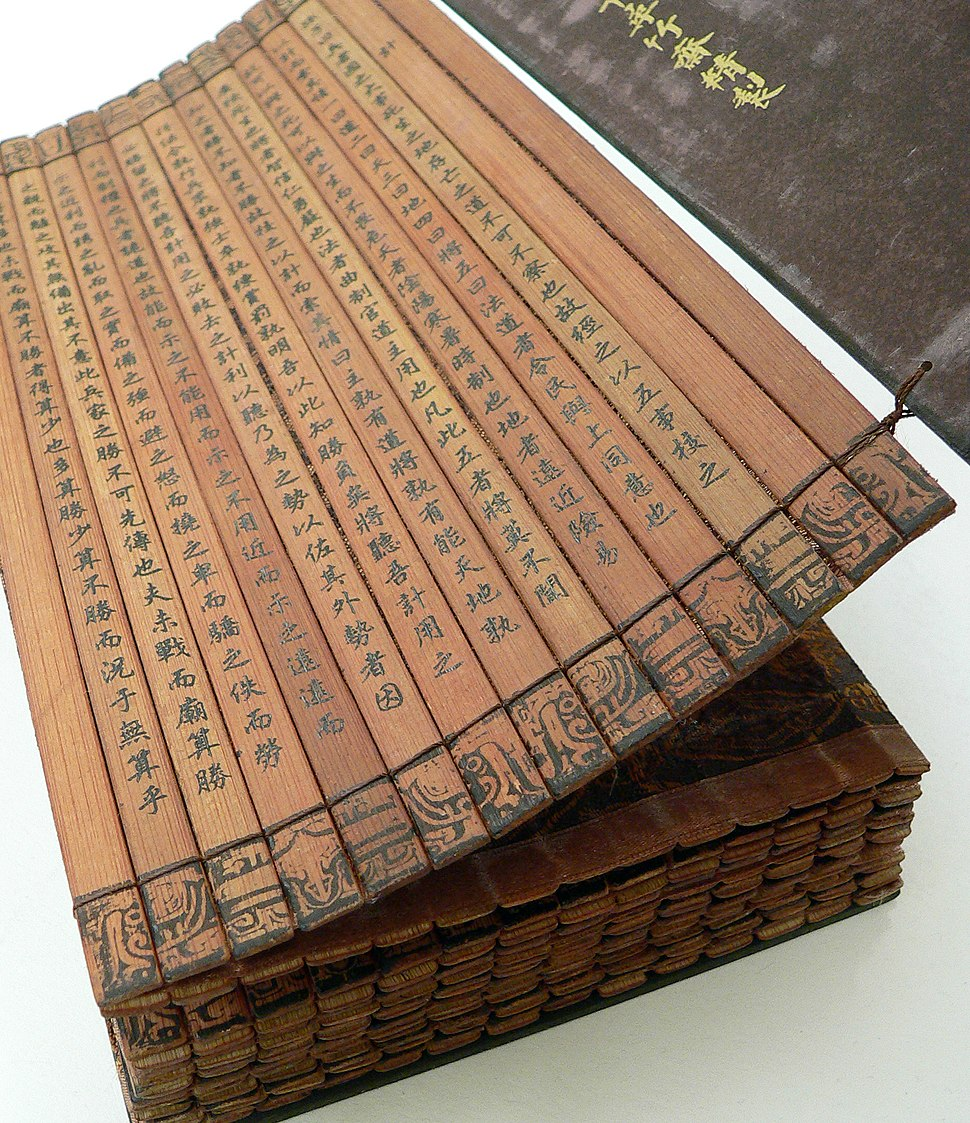 Bamboo book - binding - UCR