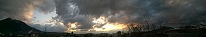 Baneh - Panorama view of the city Newroz 1394