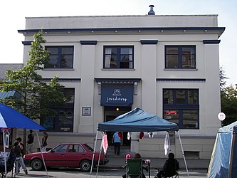 Bank of Montreal building in Prince Rupert, British Columbia.jpg