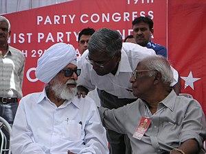 Harkishan Singh Surjeet - Surjeet visiting the 2005 CPI congress