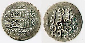 "Baydu - Coin bearing the legend ""Struck by Baydu in the name of Khagan"" in Mongolian script."