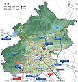 Beijing 12th Five-year Plan - External Transport.jpg