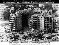 Destroyed US embassy in Beirut three days later