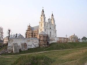 Ivyanets - Image: Belarus Ivyanets Church of Michael the Archangel 9
