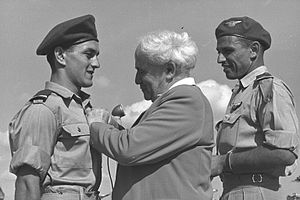 Israeli Air Force flight academy - Prime Minister David Ben-Gurion at a Graduation ceremony of the IAF flight course, 10 August 1950