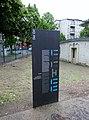 Berlin-Niederschöneweide Dokumentationszentrum NS-Zwangsarbeit Infostele Eingang.JPG