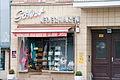 Berlin schmargendorf breite strasse lederwaren 05.05.2012 17-26-09.jpg