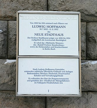 Altes Stadthaus, Berlin - Berlin commemorative plaques on Hoffmann and the old administration building