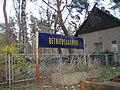 Berliner Parkeisenbahn Betriebsbahnhof apel.JPG