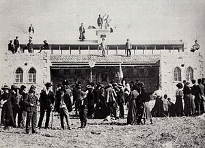 Ben Shemen - Bezalel workshop at Ben Shemen, 1911