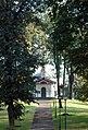 Białystok - Cerkiew św. Marii Magdaleny - 2016-09-09 16-28-11.jpg