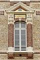 Bibliotheque Sainte-Barbe 2010-06-16 n11.jpg