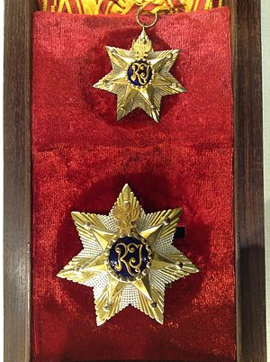 Orders, decorations, and medals of Indonesia - Bintang Republik Indonesia Adipradana