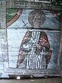 Biserica de lemn din Dobricu Lăpusului II-interioare 09.JPG