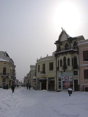 Širok Sokak - Image: Bitola center MK