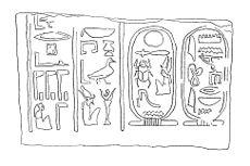 Блок-барельеф, приписываемый Осоркону Старшему