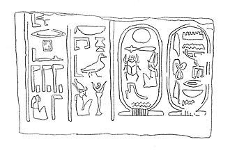 Osorkon the Elder - Block-relief attributed to Osorkon the Elder