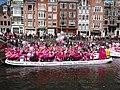 Boat 2 My Pride My Amsterdam, Canal Parade Amsterdam 2017 foto 1.JPG