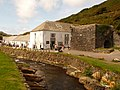 Boscastle, the visitor centre - geograph.org.uk - 1466510.jpg