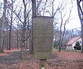 Branitzer Park - Eingang.JPG