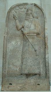 Stela of Ashurnasirpal II