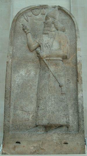 Stela of Ashurnasirpal II - Image: British Museum Ashurnasirpal II