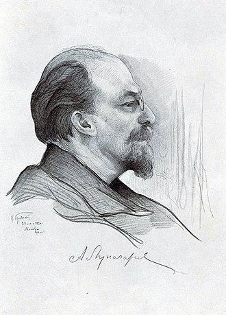 Anatoly Lunacharsky - Image: Brodskiy II Lunacharskiy