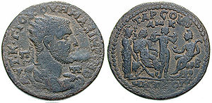 Maximinus coin, with Greek legend.