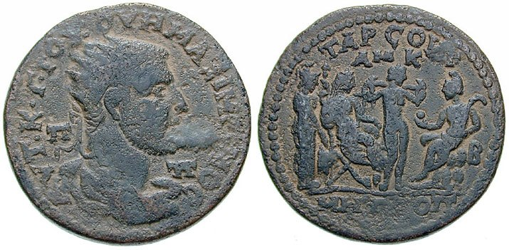 Bronze Maximinus I-Paris-Tarsos AE36 SNGFr 1587