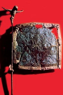 Bronze flag found in Shahdad, Iran, 3rd millennium BC Bronze flag, Shadad Kerman, Iran.JPG