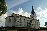 Fil:Brunskogs kyrka nordostvy.jpg