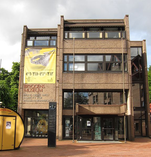File:Bryggens Museum 2013.JPG