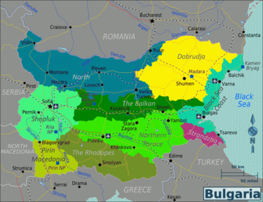Bulgaria Cultural Regions Map.png