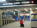 BwyWalk0505 StationSouthFerry.jpg