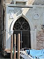 CANAL GRANDE - palazzo Barbaro Curtis portal.jpg