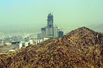 Abraj Al Bait Towers