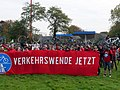 COP23 Fahrraddemo - Banner at Wasserwerkswäldchen.jpg