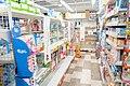 COVID-19 Panic Buying (50114251153).jpg