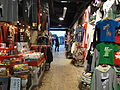 Camden Market in December 2011 14.JPG
