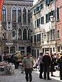 Cannaregio, 30100 Venice, Italy - panoramio (141).jpg