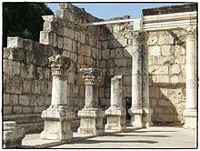 Capernaum Synagogue by Madelien Knight.jpg