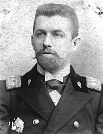 Carl Schmidt 1897.jpg