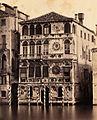 Carlo Ponti Venezia 16.jpg