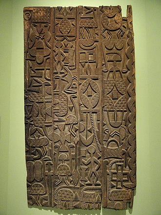 Nupe people - Image: Carved door, probably by Sakiwa, Nupe peoples, Nigeria, c. 1920 1940, wood, iron staples Hood Museum of Art DSC09183