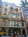 Casa Berenguer - façana.jpg