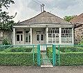Casa de Estepanavan.jpg