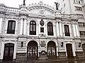 Casa de correos y telégrafos de Lima 33.jpg