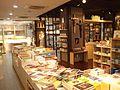 Catholic Publishing Company, Catholic Building Center 02.jpg